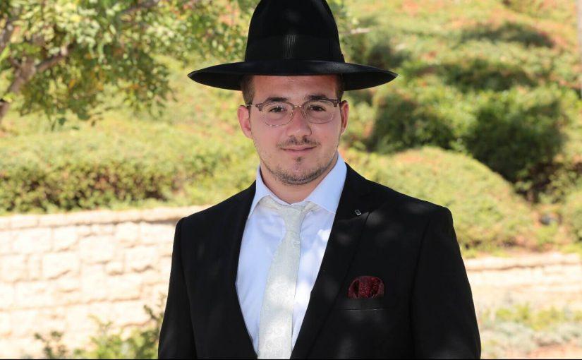 הרב דניאל כהן