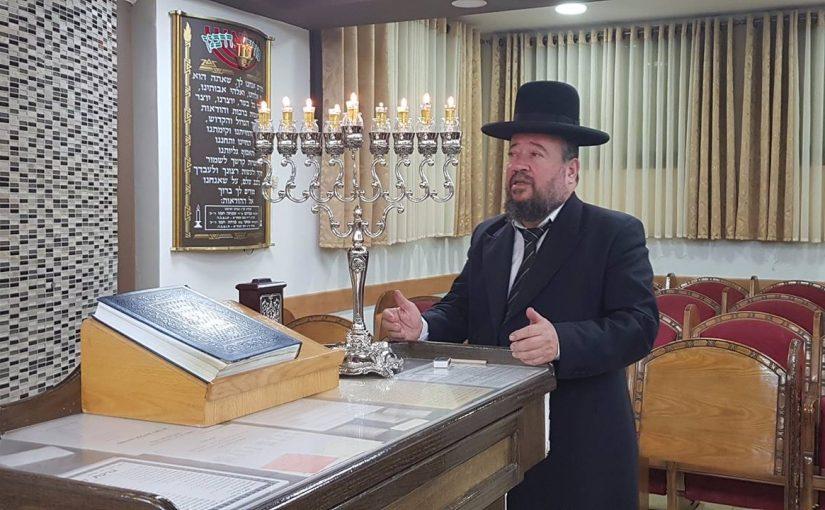 הרב דוד הכהן